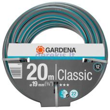 """Classic"" žarna 19 mm (3/4 col.) Gardena 18022-20, 9672475-01"