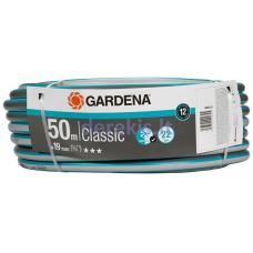 """Classic"" žarna 19 mm (3/4 col.) Gardena 18025-20, 9672476-01"