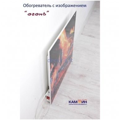 Keraminis šildytuvas Kam-in easy heat 475BGT 9