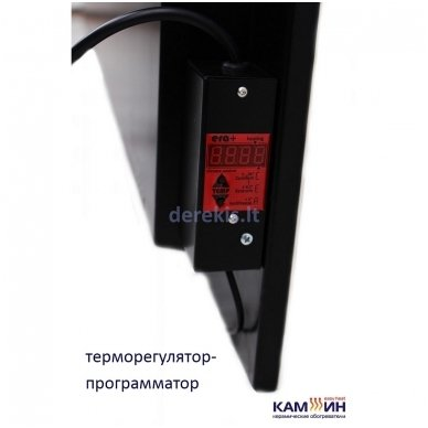Keraminis šildytuvas Kam-in easy heat 475BT 4