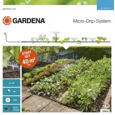 Pradinis rinkinys augalų plotams Gardena 13015-20, 967040701